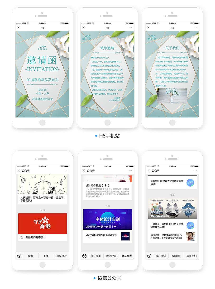 004多平台企业官网.png
