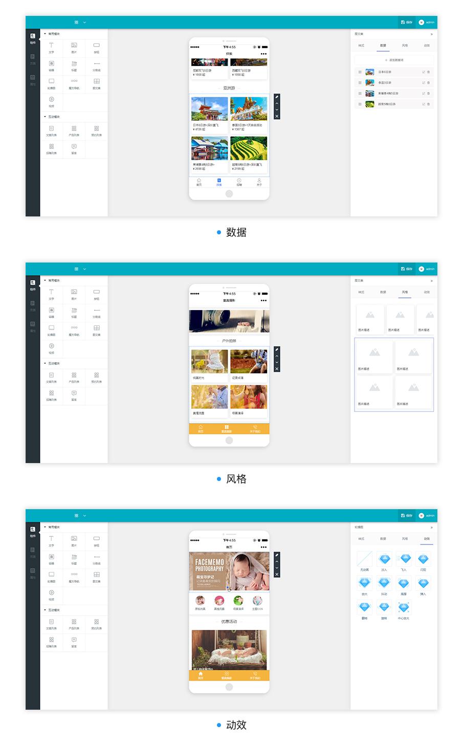 009多平台企业官网.png