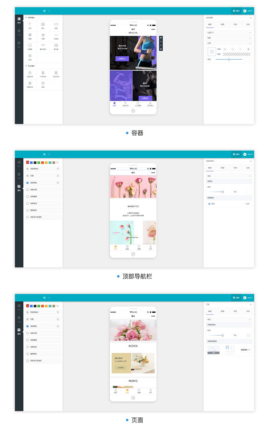 010多平台企业官网.png