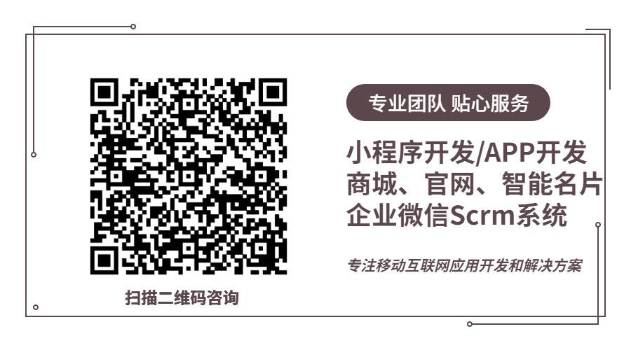 宣推个人二维码通用图-02.jpg