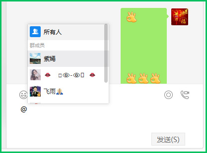 2.微信又悄悄上线了新版本,这次是电脑版,新增了这些功能.jpg